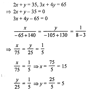 rs-aggarwal-class-10-solutions-chapter-3-linear-equations-in-two-variables-ex-3c-6