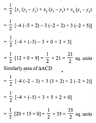 rd-sharma-class-10-solutions-chapter-6-co-ordinate-geometry-ex-6-5-2.4