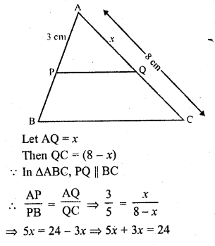 rd-sharma-class-10-solutions-chapter-7-triangles-revision-exercise-9