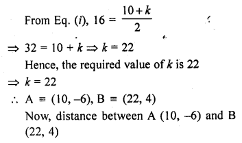 rd-sharma-class-10-solutions-chapter-6-co-ordinate-geometry-ex-6-3-6.1