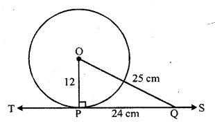 rd-sharma-class-10-solutions-chapter-8-circles-ex-8-1-4