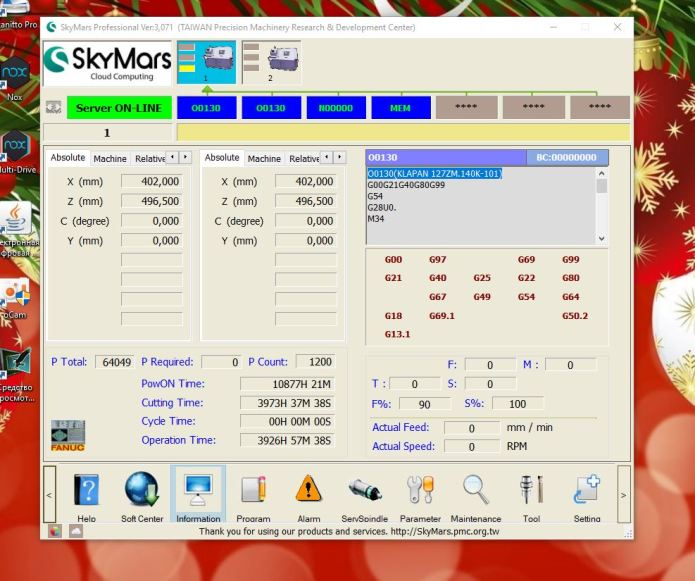Working with PMC SkyMars Professional 3.071 x86 full license