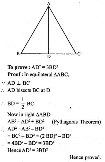 RD Sharma Class 10 Textbook PDF Chapter 4 Triangles