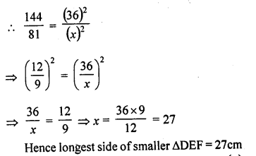 rd-sharma-class-10-solutions-chapter-7-triangles-mcqs-3