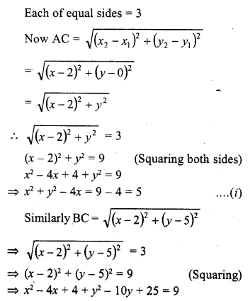 rd-sharma-class-10-solutions-chapter-6-co-ordinate-geometry-ex-6-2-15.1