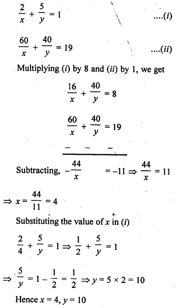rd-sharma-class-10-solutions-chapter-3-pair-of-linear-equations-in-two-variables-ex-3-3-19.1