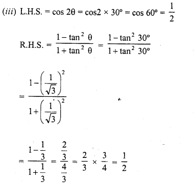 RD Sharma Class 10 Book Pdf Free Download Chapter 5 Trigonometric Ratios
