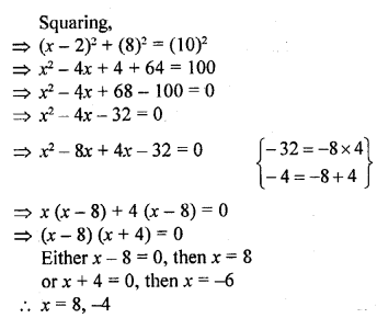 rd-sharma-class-10-solutions-chapter-6-co-ordinate-geometry-vsaqs-18.1