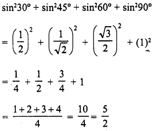rd-sharma-class-10-solutions-chapter-10-trigonometric-ratios-ex-10-2-s4