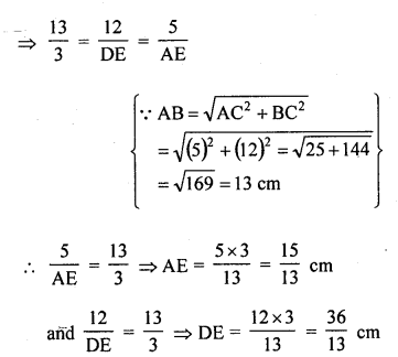 rd-sharma-class-10-solutions-chapter-7-triangles-ex-7-5-23.2