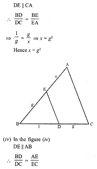 rd-sharma-class-10-solutions-chapter-7-triangles-revision-exercise-1.4