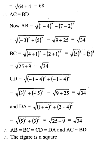 rd-sharma-class-10-solutions-chapter-6-co-ordinate-geometry-ex-6-2-8.1