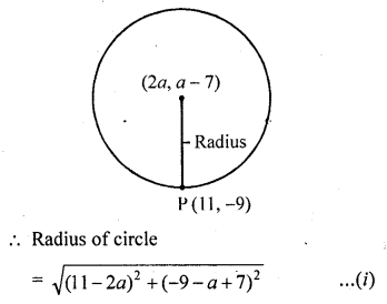 rd-sharma-class-10-solutions-chapter-6-co-ordinate-geometry-ex-6-2-22