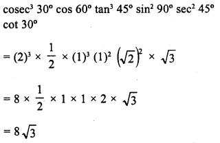 RD Sharma Maths Class 10 Solutions Chapter 5 Trigonometric Ratios