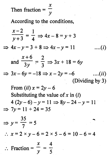 rd-sharma-class-10-solutions-chapter-3-pair-of-linear-equations-in-two-variables-ex-3-8-6