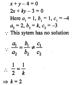 RD Sharma Class 10 Solutions Chapter 3 Pair of Linear