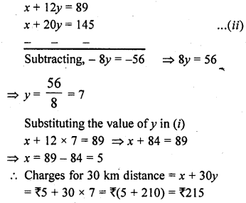 rd-sharma-class-10-solutions-chapter-3-pair-of-linear-equations-in-two-variables-ex-3-11-12