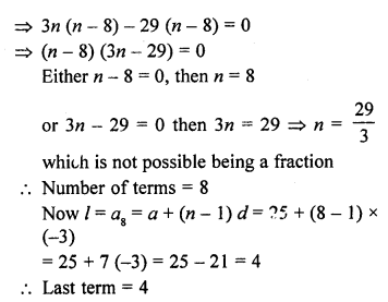 rd-sharma-class-10-solutions-chapter-5-arithmetic-progressions-ex-5-6-9.1