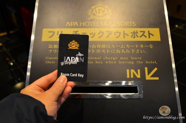 APA飯店上野站前-47