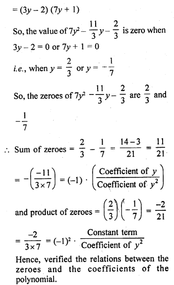 RD Sharma Class 10 Textbook PDF Chapter 2 Polynomials