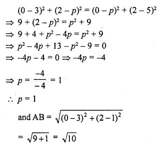 rd-sharma-class-10-solutions-chapter-6-co-ordinate-geometry-ex-6-2-37