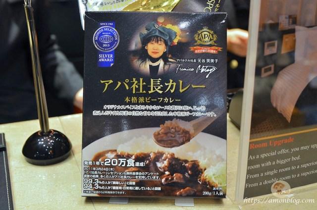 APA飯店上野站前-10