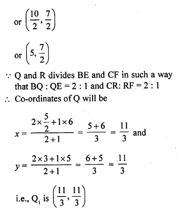 rd-sharma-class-10-solutions-chapter-6-co-ordinate-geometry-ex-6-3-54.2