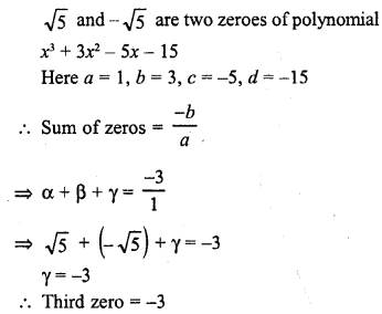 rd-sharma-class-10-solutions-chapter-2-polynomials-mcqs-28