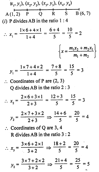 rd-sharma-class-10-solutions-chapter-6-co-ordinate-geometry-ex-6-3-38