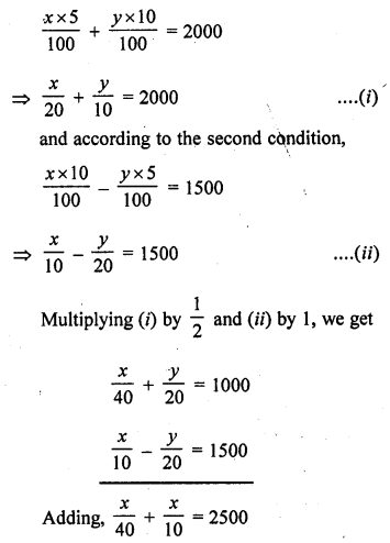 rd-sharma-class-10-solutions-chapter-3-pair-of-linear-equations-in-two-variables-ex-3-6-15