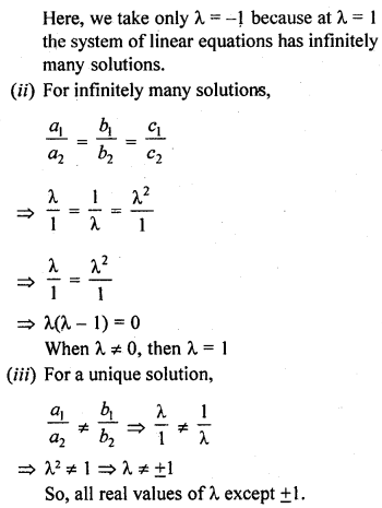 rd-sharma-class-10-solutions-chapter-3-pair-of-linear-equations-in-two-variables-ex-3-5-37.1