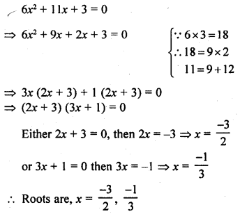 rd-sharma-class-10-solutions-chapter-4-quadratic-equations-ex-4-3-6