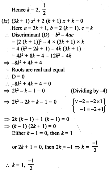 rd-sharma-class-10-solutions-chapter-4-quadratic-equations-ex-4-6-2.5