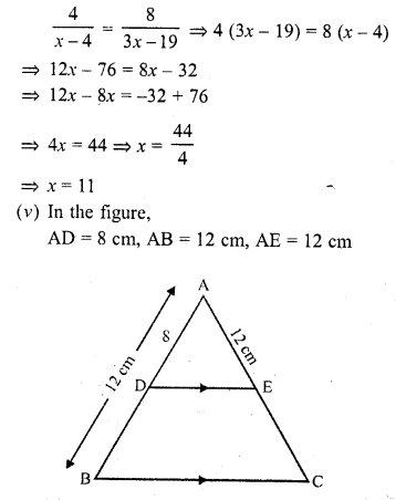 rd-sharma-class-10-solutions-chapter-7-triangles-ex-7-2-1.5