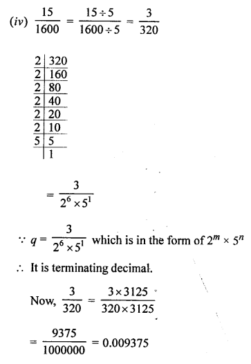 rs-aggarwal-class-10-solutions-chapter-1-real-numbers-ex-1c-1.3
