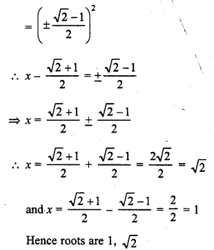 Learncbse.In Class 10 Chapter 8 Quadratic Equations