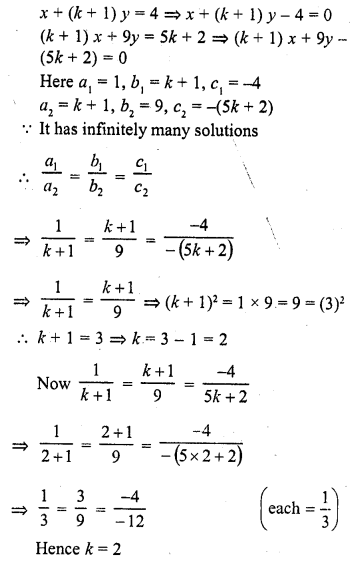 rd-sharma-class-10-solutions-chapter-3-pair-of-linear-equations-in-two-variables-ex-3-5-15