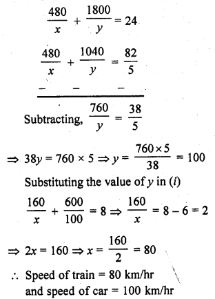 rd-sharma-class-10-solutions-chapter-3-pair-of-linear-equations-in-two-variables-ex-3-10-7.1