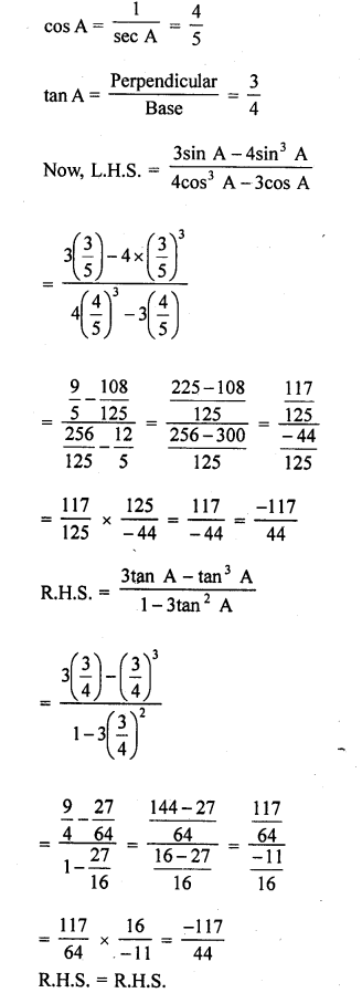rd-sharma-class-10-solutions-chapter-10-trigonometric-ratios-ex-10-1-s31-1