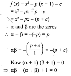 rd-sharma-class-10-solutions-chapter-2-polynomials-mcqs-7