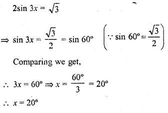 rd-sharma-class-10-solutions-chapter-10-trigonometric-ratios-ex-10-2-s20