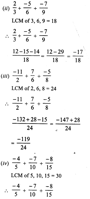 rd-sharma-class-8-solutions-chapter-1-rational-numbers-ex-1.4-s1-1
