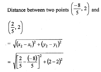 rd-sharma-class-10-solutions-chapter-6-co-ordinate-geometry-vsaqs-20