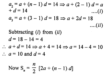 rd-sharma-class-10-solutions-chapter-5-arithmetic-progressions-ex-5-6-21
