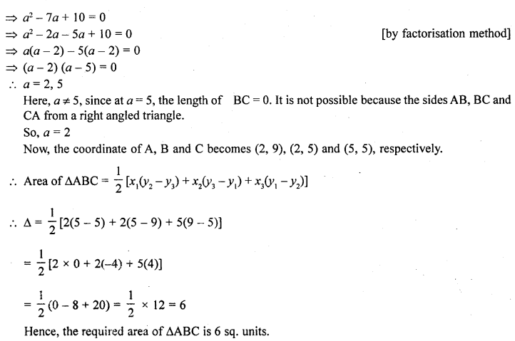 rd-sharma-class-10-solutions-chapter-6-co-ordinate-geometry-ex-6-2-13.1