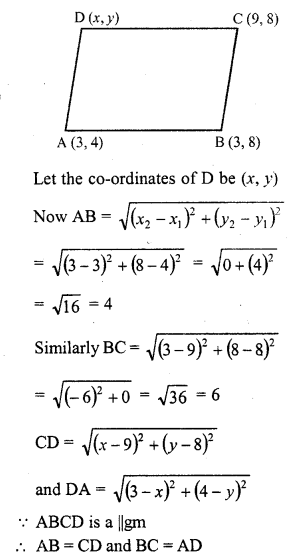 rd-sharma-class-10-solutions-chapter-6-co-ordinate-geometry-ex-6-2-20