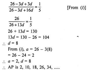 rd-sharma-class-10-solutions-chapter-5-arithmetic-progressions-ex-5-6-31.1