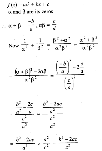 rd-sharma-class-10-solutions-chapter-2-polynomials-mcqs-20.2