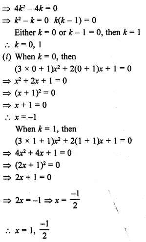 rd-sharma-class-10-solutions-chapter-4-quadratic-equations-ex-4-6-9.1