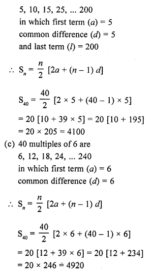rd-sharma-class-10-solutions-chapter-5-arithmetic-progressions-ex-5-6-12.2